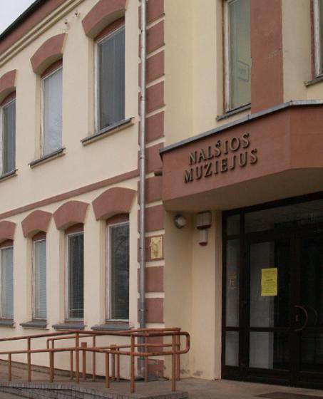 Muziejaus fasadas